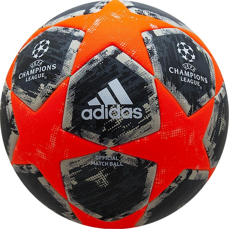 Футбольные мячи Adidas - каталог цен f10f9dab379b1