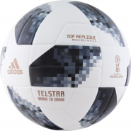 Мяч футбольный ADIDAS WC2018 Telstar Top Replique CE8091 размер 5 FIFA Quality бел-сер-чер