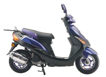скутеры продажа.